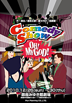 ComedyShow OH! MY GOD!